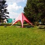 Шатер-звезда розовый