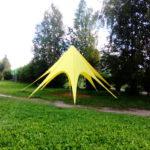 Шатер-звезда желтый